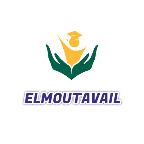 المتفائل – elmoutavail